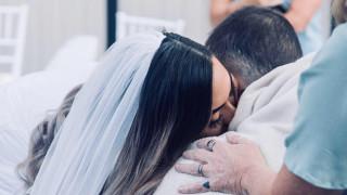 Ο γάμος που «λύγισε» το Διαδίκτυο: Τον παντρεύτηκε μια ημέρα πριν πεθάνει