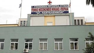 Τραγωδία στο Νοσοκομείο Νίκαιας: Νεκρή νοσοκόμα που πήδηξε από το παράθυρο για να μην συλληφθεί
