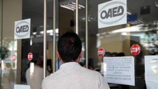 Άρχισε η υποβολή αιτήσεων για δύο προγράμματα κατάρτισης άνεργων πτυχιούχων