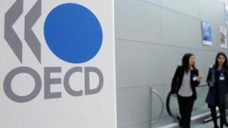 Τεχνικές λύσεις για την καλύτερη λειτουργία του Δημοσίου εισηγείται o ΟΟΣΑ