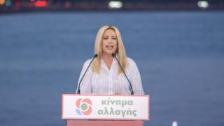 Γεννηματά: Ο Μητσοτάκης απειλεί τον ελληνικό λαό με όπλο τον Τσίπρα