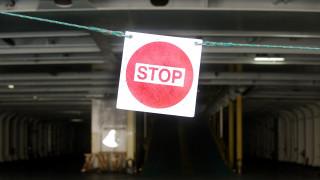 Απεργία ΠΝΟ: Δεμένα τα πλοία την Τετάρτη