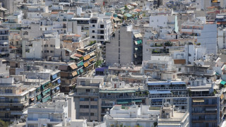 Προστασία πρώτης κατοικίας: Ανοίγει σήμερα η ηλεκτρονική πλατφόρμα