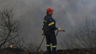 Πολύ υψηλός ο κίνδυνος πυρκαγιάς για σήμερα