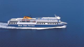 Με την Blue Star Ferries σημασία δεν έχει μόνο ο προορισμός, αλλά και το ταξίδι