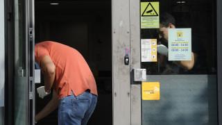 Ληστεία σε τράπεζα στα Γλυκά Νερά: Οι δράστες έφυγαν χωρίς χρήματα