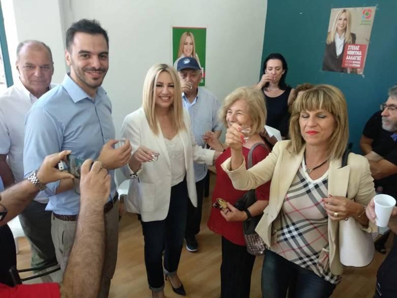 Γεννηματά: Καλά θα κάνει ο Μητσοτάκης να ασχοληθεί με τις μεταλλάξεις της ΝΔ