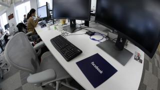 Συναγερμός στα γραφεία του Facebook στην Καλιφόρνια - Αναφορές για αέριο σαρίν