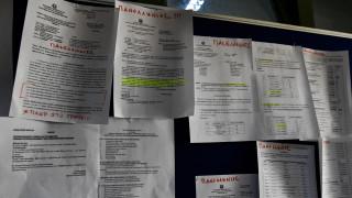 Πανελλήνιες εξετάσεις 2019: Τα... plan B για όσους δεν περνούν σε ΑΕΙ και ΤΕΙ