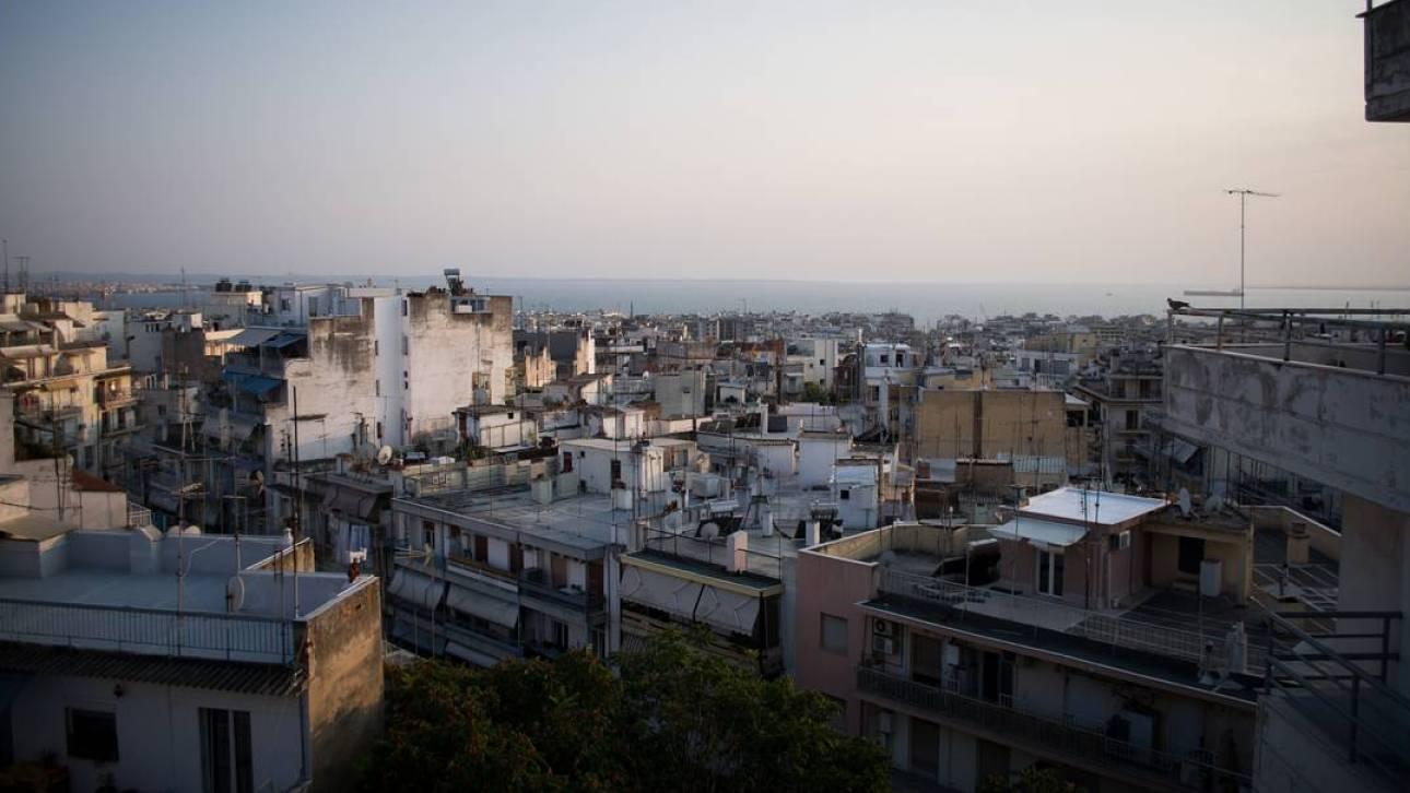 Πρεμιέρα με 2.600 αιτήσεις για την ηλεκτρονική πλατφόρμα για την πρώτη κατοικία