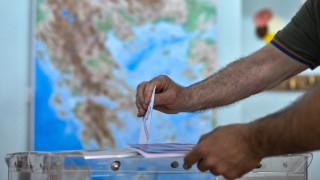 Πού ψηφίζω: Βρείτε το εκλογικό σας κέντρο με ένα «κλικ»