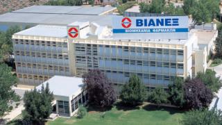 Ο Όμιλος ΒΙΑΝΕΞ εξαγόρασε την εταιρεία ΦΑΡΜΑΝΕΛ Α.Ε.
