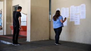 Πανελλήνιες εξετάσεις 2019: Μέχρι πότε μπορείτε να υποβάλετε το μηχανογραφικό σας
