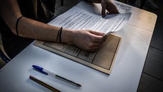 Αποτελέσματα πανελληνίων εξετάσεων 2019: Πώς θα υπολογίσετε τα μόριά σας