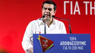 Τσίπρας για ΝΔ: Αποφάσισαν να διχάσουν το λαό για να κερδίσουν λίγες ψήφους