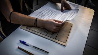 Πανελλήνιες εξετάσεις 2019: Δείτε ως πότε μπορείτε να υποβάλετε το μηχανογραφικό δελτίο