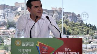 Τσίπρας: Να απαντήσει ο κ. Μητσοτάκης αν θέλει πιστοληπτική γραμμή στήριξης, δηλαδή νέο μνημόνιο