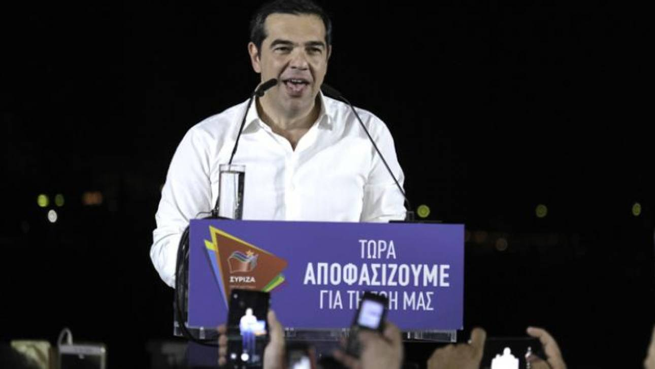 Τσίπρας: Ο Μητσοτάκης έχει κρυμμένους προγραμματικούς σκελετούς στα συρτάρια του