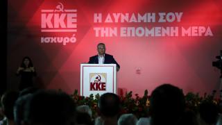 Εκλογές 2019: «Eνίσχυση του ΚΚΕ για να βγει ο λαός πιο δυνατός», είπε ο Κουτσούμπας