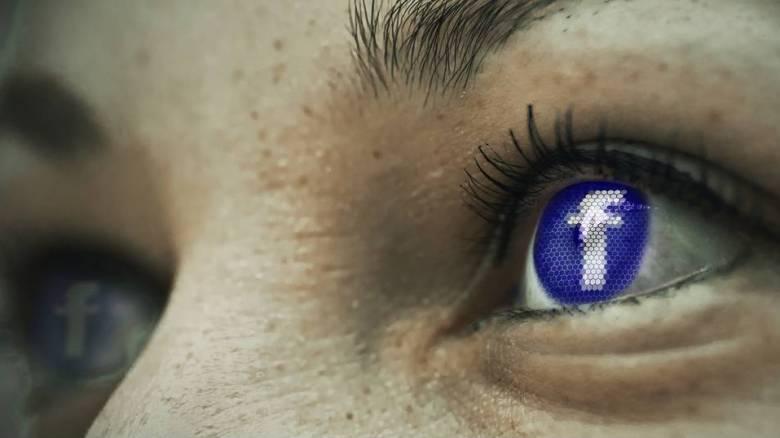 Το πρόβλημα του Facebook αποκάλυψε τι κρύβεται πίσω από τις φωτογραφίες σου