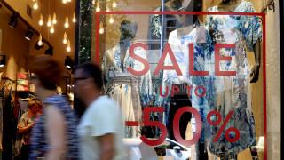 Θερινές εκπτώσεις 2019: Ξεκινούν σε λίγες μέρες - Ποια Κυριακή θα είναι ανοιχτά τα καταστήματα