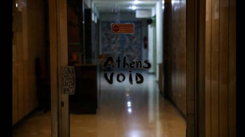 Επίθεση του Ρουβίκωνα στα γραφεία της Athens Voice