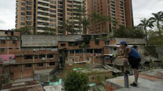 Έκθεση - «καταπέλτης» του ΟΗΕ για τη Βενεζουέλα: Τάγματα θανάτου και εξωδικαστικές εκτελέσεις
