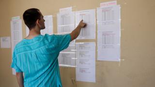 Πανελλήνιες εξετάσεις 2019: Δείτε τις παγίδες και τις ευκαιρίες που προκύπτουν μετά τα νέα τμήματα