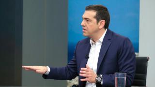 Τσίπρας: Όσοι έχουν προεξοφλήσει το αποτέλεσμα θα βρεθούν προ εκπλήξεων