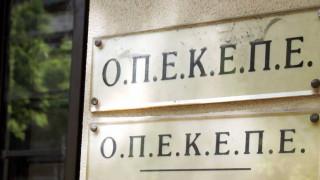 ΟΠΕΚΕΠΕ: Πληρωμές 10,1 εκατ. ευρώ