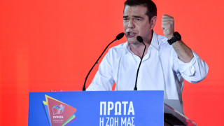 Τσίπρας: Ζητάμε εντολή ανατροπής για να χτίσουμε μια νέα Ελλάδα