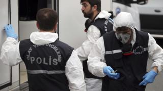 Τουρκία: Εντοπίστηκε και κατασχέθηκε ραδιενεργή ουσία αξίας 72 εκατ. δολαρίων
