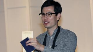Βόρεια Κορέα: «Κατάσκοπος ο Αυστραλός φοιτητής που απελάθηκε»