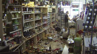 Καλιφόρνια: Καταγράφηκαν πάνω από 4.700 σεισμικές δονήσεις