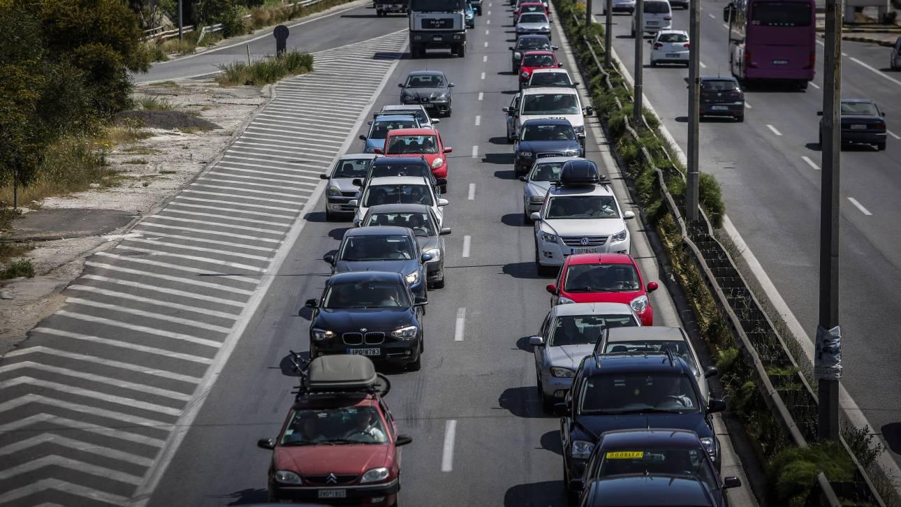 Κίνηση τώρα: Κυκλοφοριακό κομφούζιο στις εθνικές οδούς - Πού εντοπίζονται προβλήματα