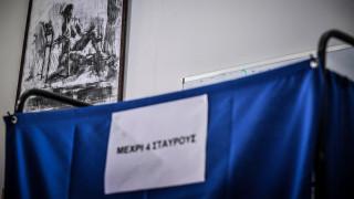 Αποτελέσματα Εκλογών 2019 LIVE: Νότιος Τομέας Αθηνών