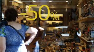Θερινές εκπτώσεις 2019: Πρεμιέρα σήμερα - Ποια Κυριακή θα είναι ανοιχτά τα καταστήματα