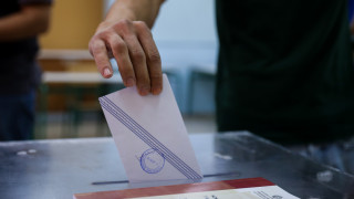 Αποτελέσματα εκλογών 2019: Περισσότεροι από τους μισούς ψηφοφόρους στη Γαύδο, δεν ψήφισαν