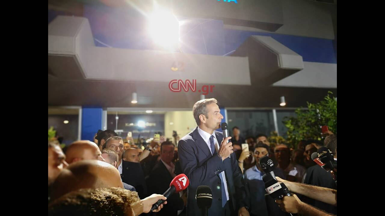 https://cdn.cnngreece.gr/media/news/2019/07/07/183562/photos/snapshot/66294440_496906871061553_2801128540320301056_n.jpg
