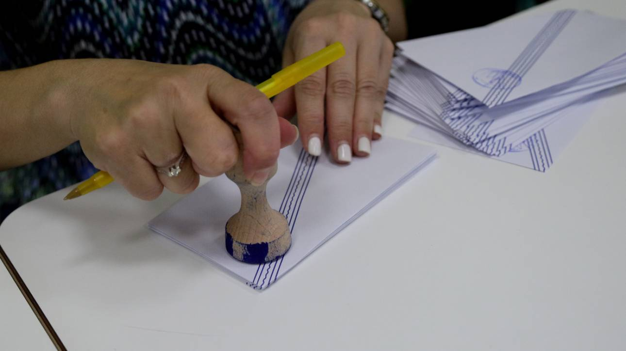 Αποτελέσματα εκλογών 2019: Οριστικά εκτός βουλής η Χρυσή Αυγή