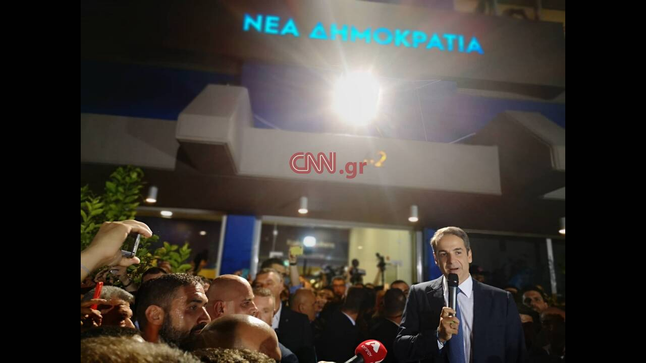 https://cdn.cnngreece.gr/media/news/2019/07/07/183586/photos/snapshot/66176958_664178160654350_2394019177426845696_n.jpg
