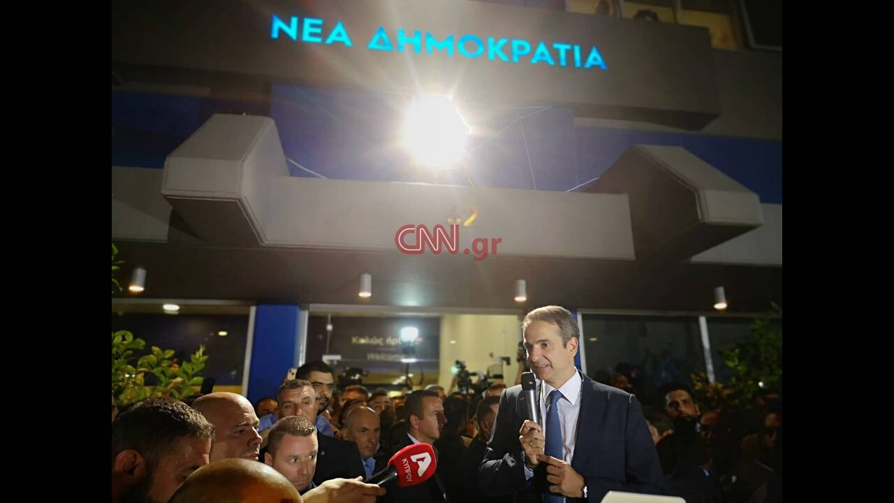 https://cdn.cnngreece.gr/media/news/2019/07/07/183586/photos/snapshot/66454670_473136360168544_25751172207869952_n.jpg