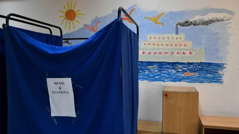 Αποτελέσματα εκλογών 2019: Ποιοι εκλέγονται στην Α' Πειραιώς
