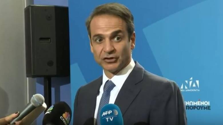 Αποτελέσματα εκλογών: «Σημαντική νίκη για την Ευρώπη, όχι μόνο για την Ελλάδα» ανέφερε ο Μητσοτάκης