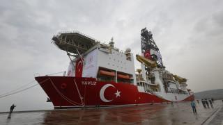 Κυπριακή ΑΟΖ: Στην Καρπασία το «Γιαβούζ» - Ξεκινά γεωτρήσεις