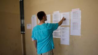 Βάσεις 2019: Τι είναι το «μίνι μηχανογραφικό» και ποιους αφορά