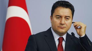 Παραιτήθηκε ο πρώην αντιπρόεδρος της κυβέρνησης Ερντογάν και ιδρυτικό μέλος του AKP