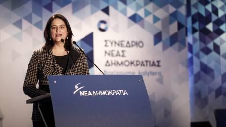 Νέο υπουργικό συμβούλιο: Αυτή είναι η νέα υπουργός Παιδείας Νίκη Κεραμέως