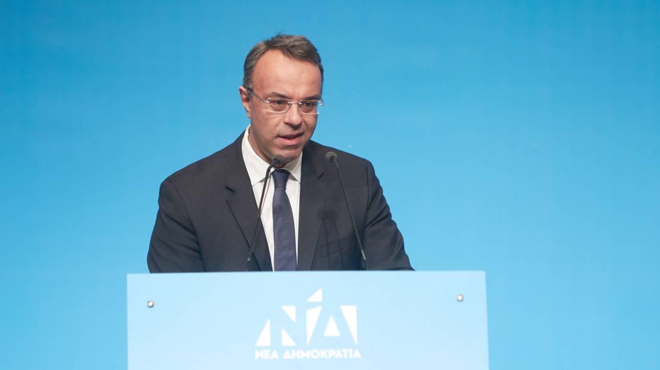 Νέο υπουργικό συμβούλιο: Αυτός είναι ο νέος υπουργός Οικονομικών Χρήστος Σταϊκούρας
