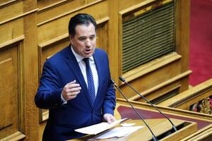 Υπουργείο Ανάπτυξης και Επενδύσεων - Άδωνις Γεωργιάδης